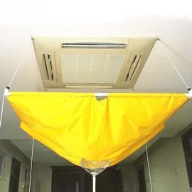 Osłona do odprowadzania zanieczyszczeń przy myciu klimatyzatorów kasetonowych